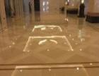专业大理石翻新 水磨石镜面处理花岗石打磨洁诚保洁