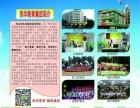 东华教育机构