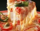 随意客温馨餐厅 披萨外卖专业品牌