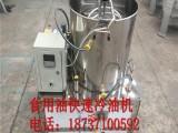 水循环菜籽油冷油机