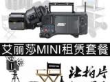 武汉阿兹丹 小蜜蜂无线话筒租赁 无线领夹单反摄像机麦克风