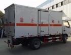 东风4.2米易燃气体厢式运输车,危货品运输车
