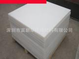 批发零售HDPE板材 耐腐蚀超高分子量聚乙烯板 经久耐用