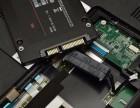 青岛三星闪迪固态硬盘不识别维修 固态硬盘报错数据恢复中心
