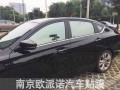 南京威固汽车太阳膜全车价格3988元咨询电话