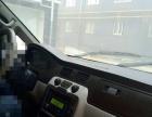 江淮瑞风祥和2012款 1.8 手动 汽油 长轴政采版 遇上你是
