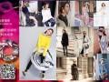 广州女装拍摄 网店服装拍摄