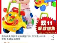 卖二手奥贝儿童玩具自家孩子玩的便宜甩卖