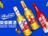 黄冈餐饮店啤酒供货商 英豪啤酒代理利润
