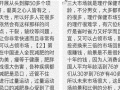 【美容减肥理疗】加盟官网/加盟费用/项目详情