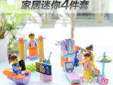 巧乐童益智积木拼装玩具  女孩系列 液晶