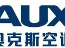 欢迎访问湘潭奥克斯空调各点售后服务维修咨询电话