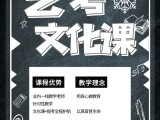 长春博硕教育艺考培训学校