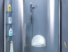 绵阳专业维修淋浴房浴缸配件,马桶蹲坑水箱问题,水管