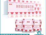 片剂 颗 粒剂 含茶制品 代用茶 化妆品 膏滋等加工