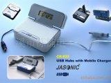 USB集线器手机充电 创意产品 电子产品