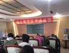 2017年河北省事业单位面试课程现火热报名中