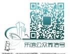 泉州寒假音乐班招生 元旦优惠中