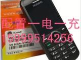 批发 华为 C2829 电信天翼 CDMA手机  超长待机 微型
