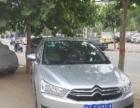 雪铁龙世嘉三厢2014款 1.6L 自动 品尚型VTS版-14年