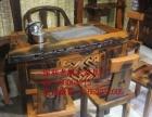 肇庆市老船木家具茶桌办公桌餐桌椅子实木沙发茶几茶台鱼缸博古架
