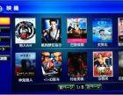 图像清晰,播放流畅的日本网络电视app软件来了,关西电视频道