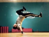 寒假来袭!专业致力于街舞培训数十年!
