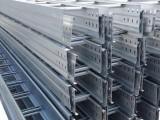 甘肃兰州镀锌电缆桥架和张掖热镀锌桥架批发