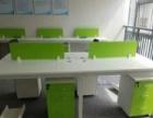 厂家直销办公家具,专业生产销售办公家具,专业安装拆装办公家具家居
