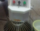 新南方燃气烤箱力丰和面机