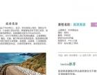 杭州临安旅游英语培训课程