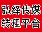枣庄杨楼村对过佰兴菌业厂房出租