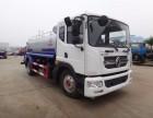 黄石西塞山出售东风5吨至20吨洒水车农药喷雾车厂家直销