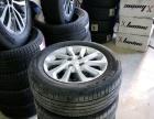 汽车拆车原装轮毂(现代悦纳、瑞纳、起亚K2)