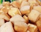 加盟一家豆腐蛋糕店需要多少钱