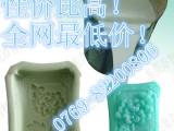 厂家直供肥皂 香皂模具硅胶 复模 翻模硅胶 矽胶 室温硫化硅橡胶