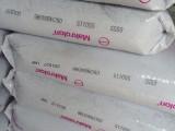 高价收购工厂尾料 德国拜耳2405 高透明 原产原包