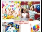 杂技转花碟中国结主持人写对联书法小丑气球杂耍糖画像