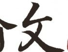 成都翰文 中考签约班 选拔测试公告