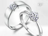 永恒誓言结婚戒指 璀璨潮人饰品 情侣对戒 钻石指环