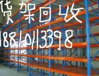 北京二手仓储设备回收,北京货架回收,专业回收库房货架