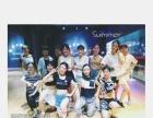 幻林国际舞蹈火爆招生