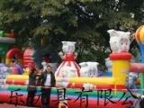 供应儿童大型充气城堡,广场充气玩具定做厂