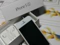促销苹果手机