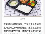 杭州專業員工餐會議餐團體餐配送食堂承包食堂