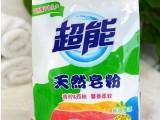 银川超能皂粉厂家特价供应