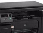 hp1010/1018/1020打印机维修加粉电话