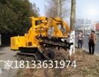 出售挖树机挖树机厂家起苗机苗圃挖树队