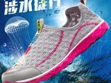 休闲运动鞋 男女情侣网层布面鞋 速干涉水
