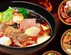 哈尔滨冒菜加盟 哈尔滨冒菜店创业赚钱吗